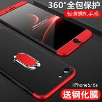 iphone6手机壳苹果6s手机套 苹果 iPhone6/6s/6plus/6splus全包磨砂防摔拼接撞色磁吸支架硬