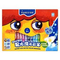 马可儿童美术绘图画画12/24/36色可水洗彩色小学生水彩笔细杆