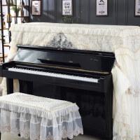 韩式蕾丝钢琴罩 雅马哈加厚钢琴半罩钢琴防尘琴披琴凳罩子布艺