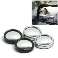 【支持礼品卡】舜威 汽车后视镜倒车镜 汽车小圆镜 可旋转反光镜凸镜SD-2401
