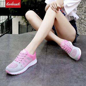 【满100减50/满200减100】Coolmuch女子跑步鞋2019夏季新款女士轻便缓震镂空透气运动休闲跑步鞋QF1715