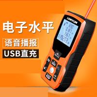 【支持礼品卡】激光测距仪高精度测量仪手持距离量房仪激光尺电子尺n4n