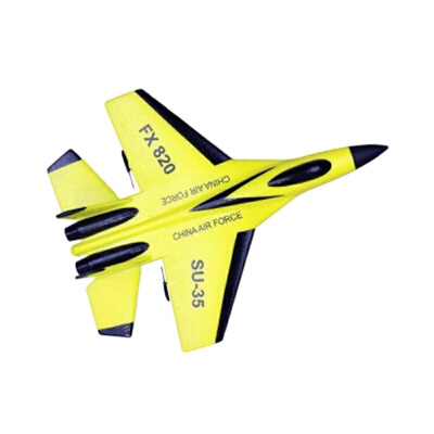 新手SU苏35遥控固定翼战斗机滑翔机航模型摇控飞机入门无人机耐摔 发货周期:一般在付款后2-90天左右发货,具体发货时间请以与客服协商的时间为准