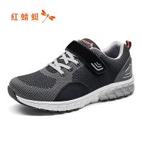 【领�幌碌チ⒓�120】红蜻蜓休闲老人鞋夏新品运动休闲鞋子透气网布健步爸爸鞋