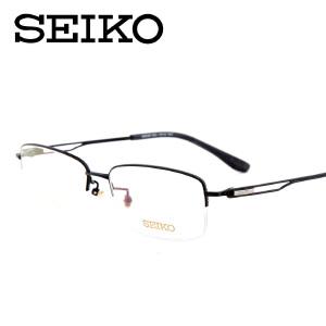 SEIKO精工眼镜架 眼镜框近视男款 半框纯钛商务超轻眼镜HC1015