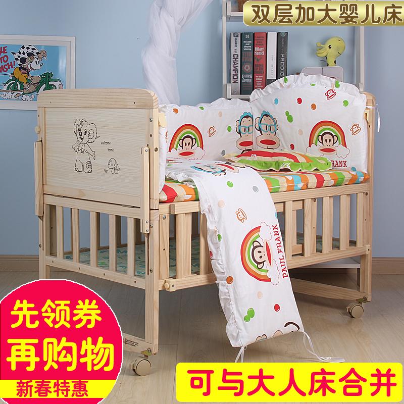 婴儿床实木无漆环保宝宝床童床摇床推床可变书桌床婴儿摇篮床 +五件套+棉被+棕垫