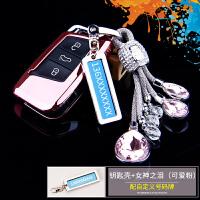 适用于大众钥匙包CC专用钥匙壳迈腾钥匙扣男女汽车蔚揽改装保护套