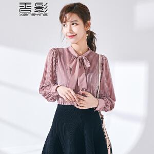 条纹丝绒上衣女 香影2018春新款时尚系带蝴蝶结衬衫显瘦长袖小衫