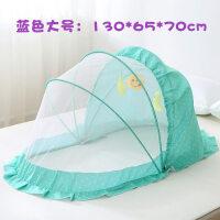 婴儿床蚊帐儿童宝宝床防蚊帐罩bb小孩新生儿无底可折叠蒙古包通用