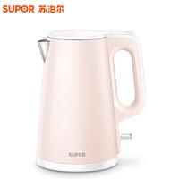�K泊��(SUPOR) SW-15S01A��崴��� 商超同款1.5L容量 �p�臃�C304不�P�家用���水�� 煮水��