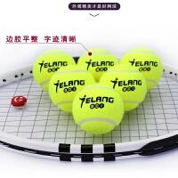 网球球带线网球单人训练器底座宠物玩具带绳单打练习