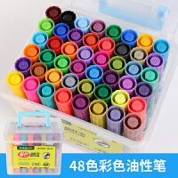 英雄880彩色记号笔 12色24色儿童学生用绘画勾线笔油性笔POP设计大双头粗双头36色48色盒装速干油性马克笔