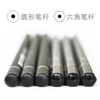 得力素描铅笔炭笔2B4B6b美术专用12b8b绘画软中硬黑软碳速写碳笔