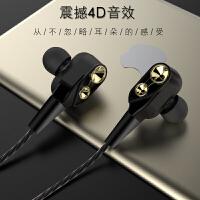 耳机入耳式重低音炮手机小米苹果耳塞式双动圈音乐挂耳式魔音耳麦 官方标配