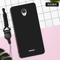 中国移动A5手机壳移动M654软壳China Mobile A5保护套移动5A男女移动A5手机套Ch