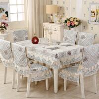 欧式餐桌布艺椅套套装蕾丝台布餐椅垫桌布椅座椅套餐坐垫椅 6垫6背+