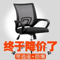 办公椅简约升降转椅靠背员工椅职员椅电脑椅凳子家用会议椅子包邮