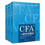 高�D��官方2020版特�S金融分析��CFA一�考�中文教材notes注�越鹑诜治��CFA一�中文教材