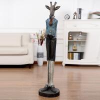 家居饰品摆件美式客厅落地长颈鹿先生创意软装饰品树脂工艺品摆设 长颈鹿先生 26.6*25.5*118cm
