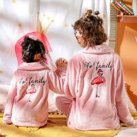亲子装母女儿童法兰绒女宝宝秋冬睡衣小孩女童秋季珊瑚绒加厚套装 JJF2817火烈鸟(豆沙粉)