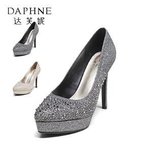 【双十一狂欢购 1件3折】Daphne/达芙妮 秋款满水钻细高跟单鞋婚鞋防水台女鞋