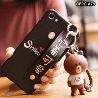 oppoa73手机壳女款oppo a79保护套硅胶a77防摔个性创意a73t可爱磨砂a79k软壳腕带