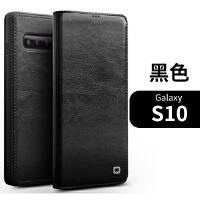 三星s8手机壳翻盖s10+Plus高档手机套galaxy S9皮套男款s9+超薄全包S8真皮保护壳商 三星S10 超薄