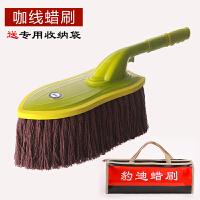 汽车蜡拖把掸子棉线洗车刷子擦车用除尘软毛伸缩扫灰刷车工具用品