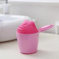 宝宝洗头杯婴儿洗澡水瓢水舀花洒沐浴戏水洗发水勺儿童水舀子