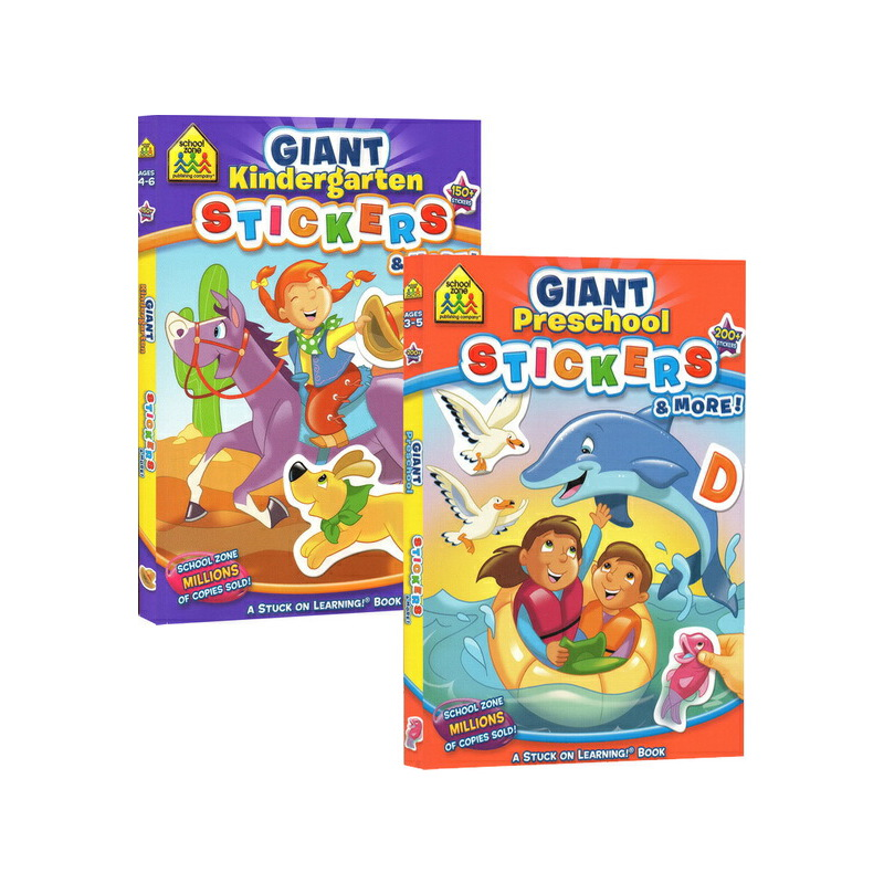 (100减20)【3-6岁贴纸练习2册】School Zone Giant Kindergarten/Preschool Stickers and More 学前初级贴纸练习册 英文原版