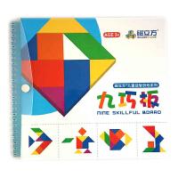 磁立方大号磁性九巧板 儿童成人开发智力益智玩具 礼物游戏拼图板