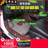 专用于15-19东风日产新楼兰地毯地垫全包围丝圈防水汽车脚垫改装 汽车用品