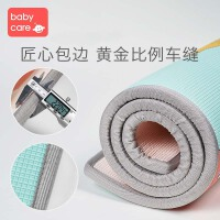 babycare宝宝爬行垫加厚xpe环保儿童泡沫地垫客厅家用婴儿爬爬垫