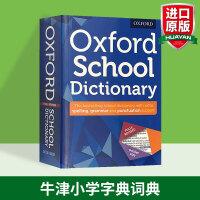 牛津小学英语字典词典 英文原版 Oxford School Dictionary 英文版英英字典词典 正版进口英语书现