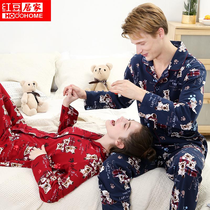 红豆居家情侣睡衣男女士纯棉长袖可爱小熊印花开衫家居服套装红豆内衣 新春特惠 低至9.9元