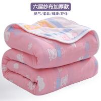 六层纱布毛巾被加厚纯棉双人单人毛巾毯学生宿舍盖毯儿童空调被夏 天蓝色 小猪佩奇粉