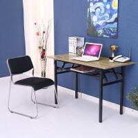 办公快餐桌 简易家用简约 桌子折叠会议桌 收缩摆摊长条桌餐桌培训