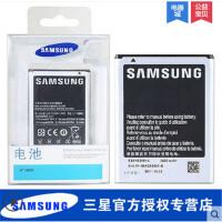 三星i9220电池三星i9220原装电池note1 i889 n7000 i9228手机电池 三星i9220座充 三星