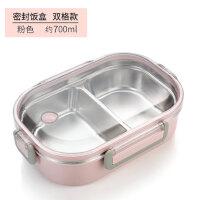 304不锈钢饭盒便当盒分格1人保温儿童带盖分隔餐盒