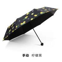 全自动晴雨伞两用防晒遮阳伞女雨伞折叠韩国小清新太阳伞防紫外线 黑胶 柠檬 黑