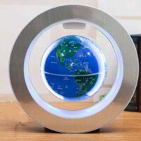 磁悬浮地球仪自转家居装饰摆设办公室摆件学生创意生日礼物