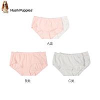 暇步士童装女童内裤时尚弹力舒适内裤儿童内裤(2条/1包)