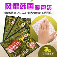 韩国超大号暖宝自发热袋暖包宝宝贴旅行户外手握暖手宝耐寒保温袋