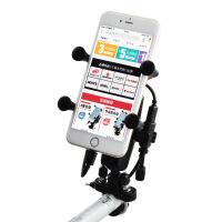 摩托车手机支架通用导航车载USB充电踏板苹果三星