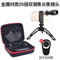 广角手机镜头单反通用无畸变广角微距鱼眼三合一套装苹果7摄像头外置专业高清镜头摄影7p相机拍照附
