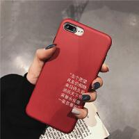五个愿望8plus苹果x手机壳XS Max/XR/iPhoneX/7p/6女iphone6s男防摔创 I6/6s im