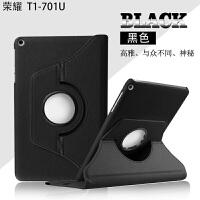 华为T1-701u平板电脑保护套皮套T2荣耀畅玩BGO-DL09平板7英寸