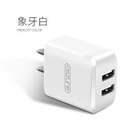 充电器头 苹果充电头iPhone6手机6s快速7plus安卓通用2A充电插头