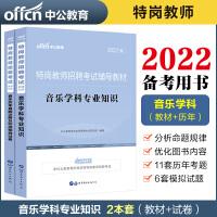 中公教育2018河南省公务员考试用书 真题模拟全预测申论