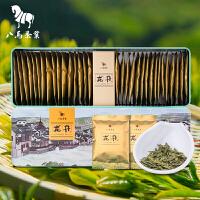 八马茶叶 2018新茶龙井绿茶特级 明前新茶盒装128克